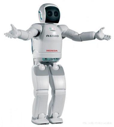Asimo2 artificial intelligence